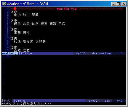 weather-vim1.PNG