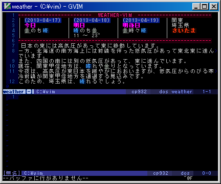 weather-vim2.PNG